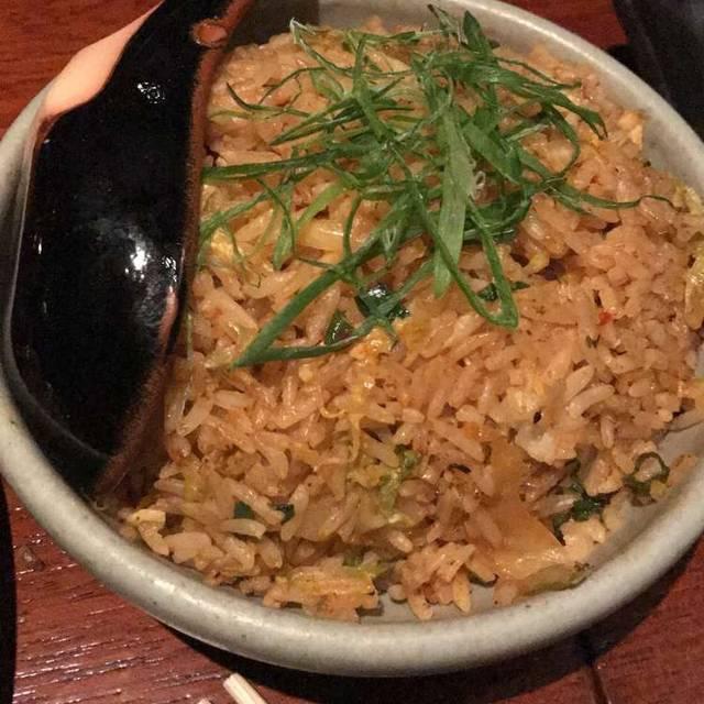 Novikov - Asian Restaurant, London
