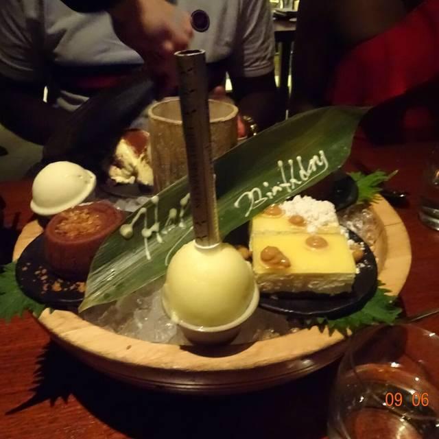 Novikov asian restaurant london opentable for Asian cuisine london