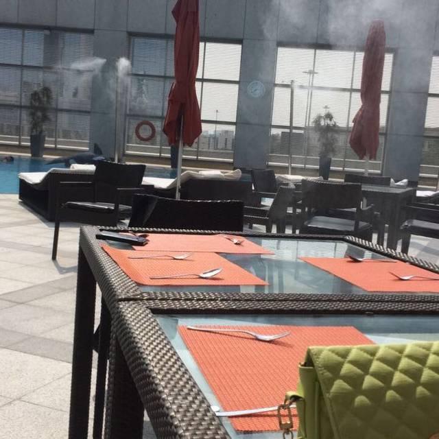 Backyard Grill Riyadh the grill – four seasons hotel riyadh at kingdom centre restaurant