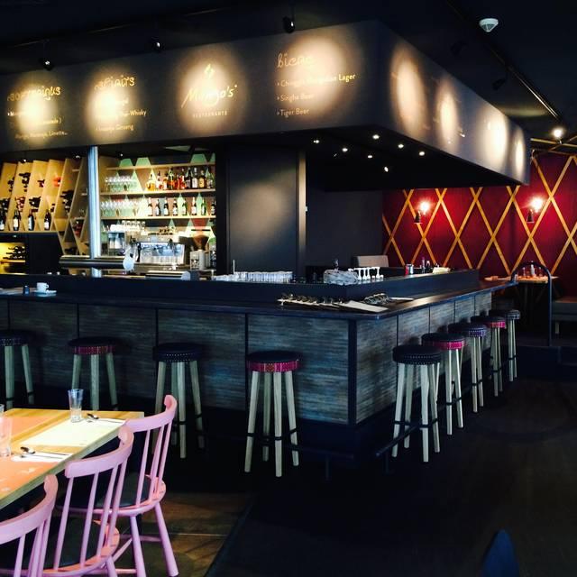 Mongo's Restaurant Düsseldorf, Düsseldorf, NW