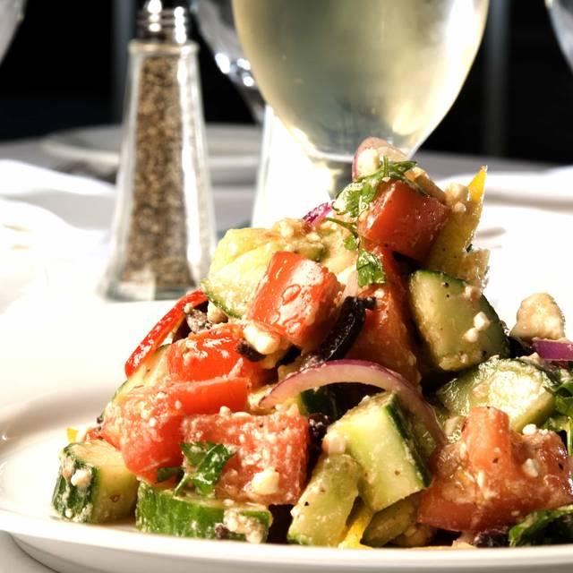 Med Chopped Salad - Alma Nove, Hingham, MA