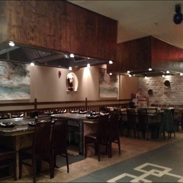 Wasabi Steakhouse and Sushi Lounge, Salem, NH