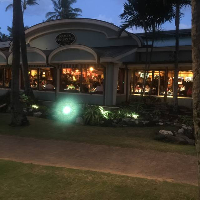 Mama 39 s fish house restaurant paia hi opentable for Mamas fish house lunch menu