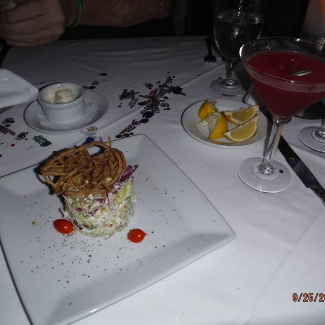 Ruth's Chris Steak House - Harrah's Cherokee Casino & Hotel, Cherokee, NC