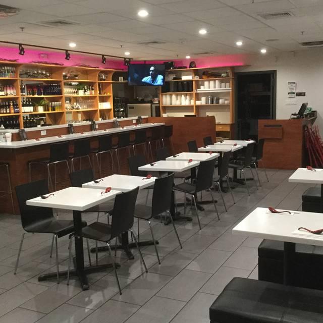 Gosu Restaurant Menu