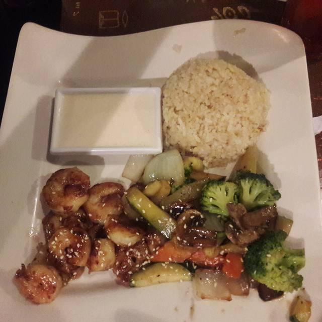 Ichiban Steak House & Asian Fusion, Charleston, SC