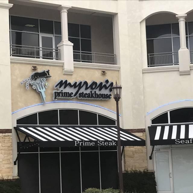 Myron's at Alon Town Center, San Antonio, TX