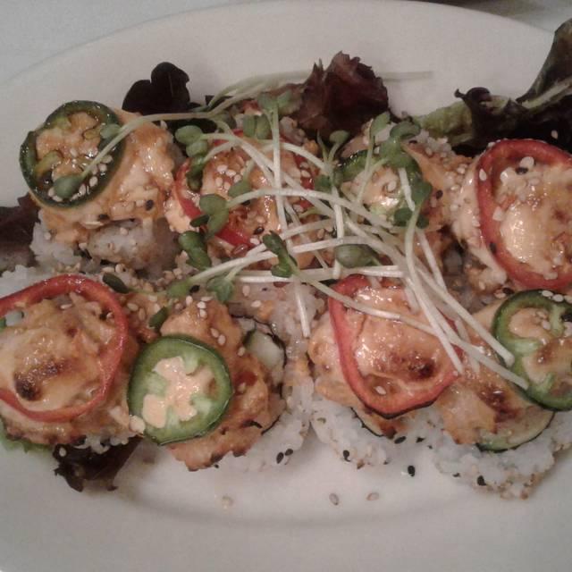 Sansei Seafood Restaurant Sushi Bar Kihei Hi