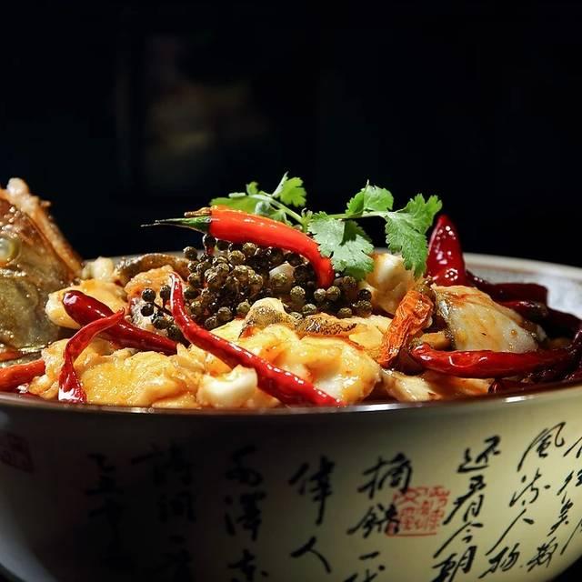 Signature dish Chilli Fagara Mandarin fish - Chilli Fagara, Hong Kong, Hong Kong