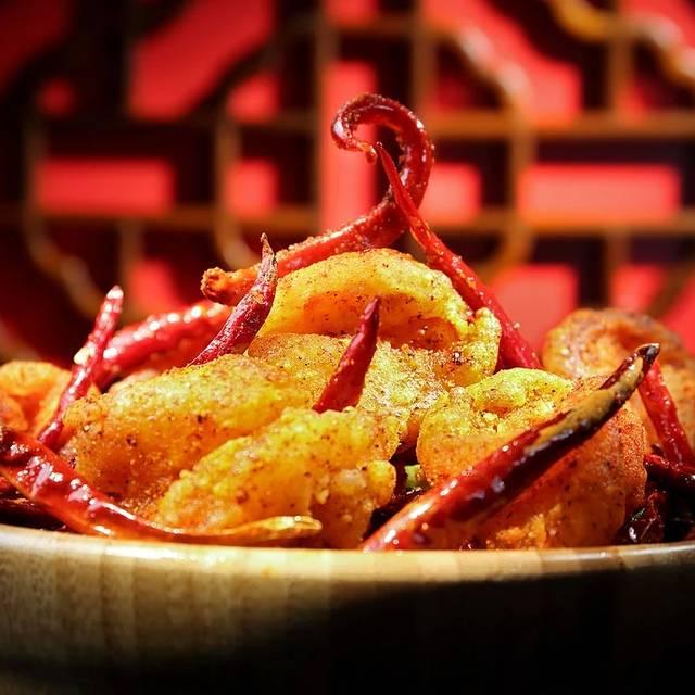 Signature dish Chilli prawns - Chilli Fagara, Hong Kong, Hong Kong