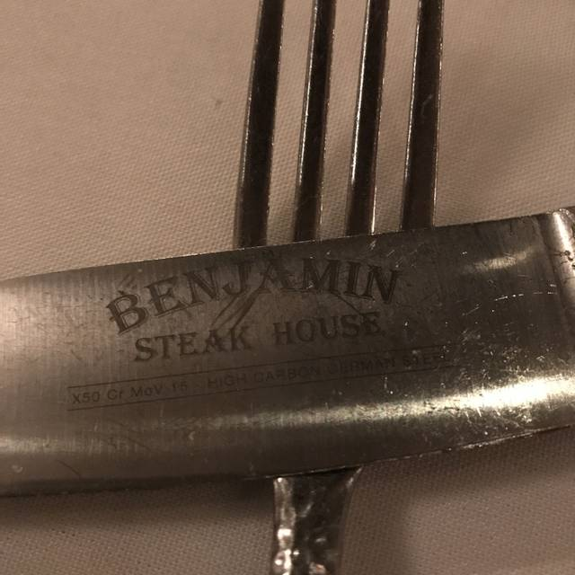 Benjamin Steakhouse, New York, NY