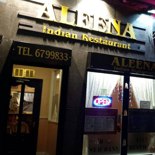 Aleena Indian Restaurant, Dublin, Co. Dublin