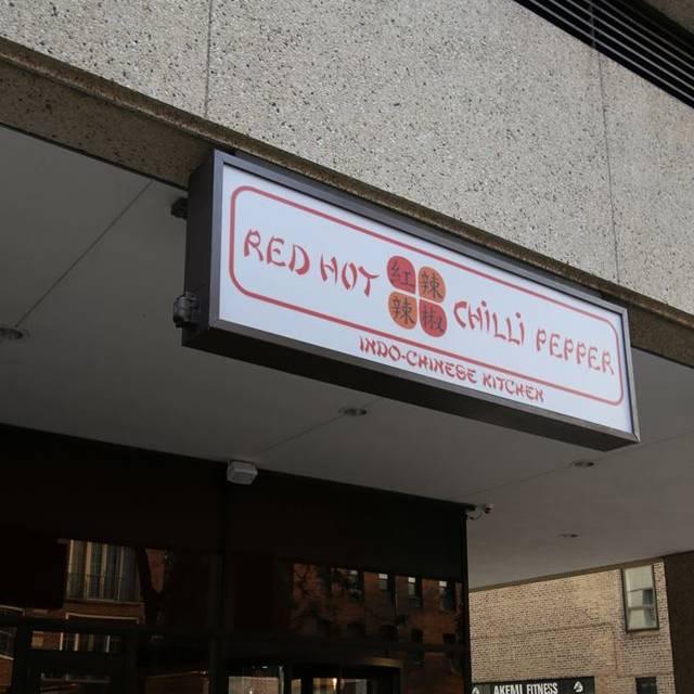 Red Hot Chilli Pepper, Evanston, IL