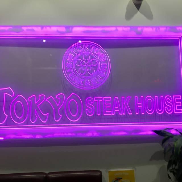 Tokyo Steak House, Bellevue, WA