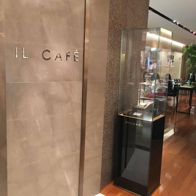 Bulgari Il Cafe Osaka, Kita-ku Osaka-shi, Osaka