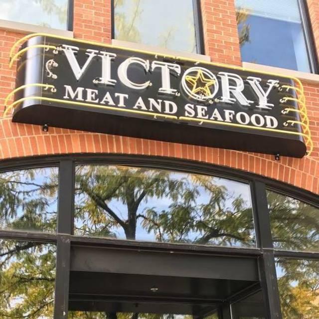 Victory Meat & Seafood, Elmhurst, IL