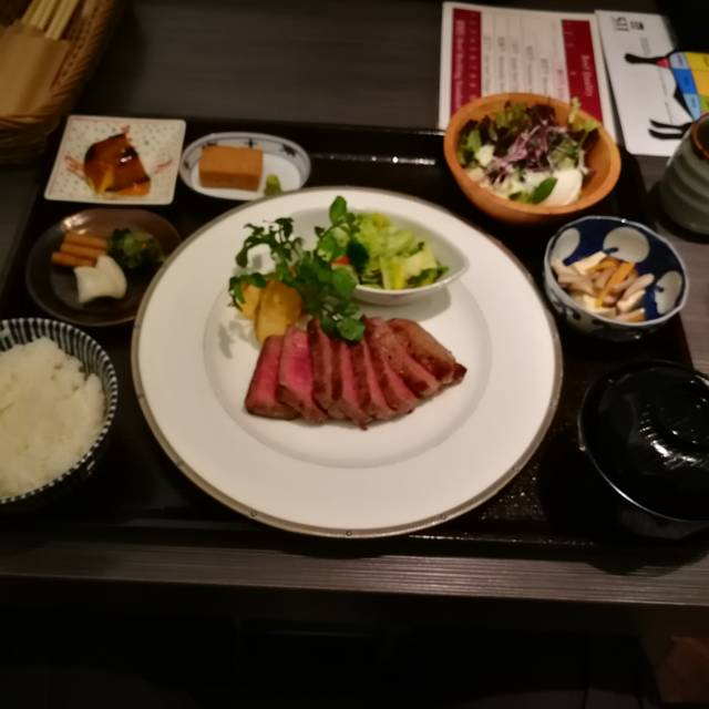 Kobe Beef Kaiseki 511, Minato-ku, Tokyo