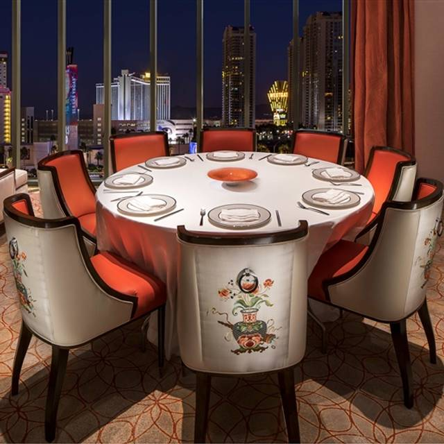 Phoenix Chinese Restaurant Vegas Lucky Dragon Review