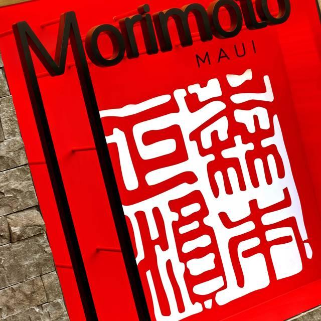 Morimoto - Maui, Wailea, HI