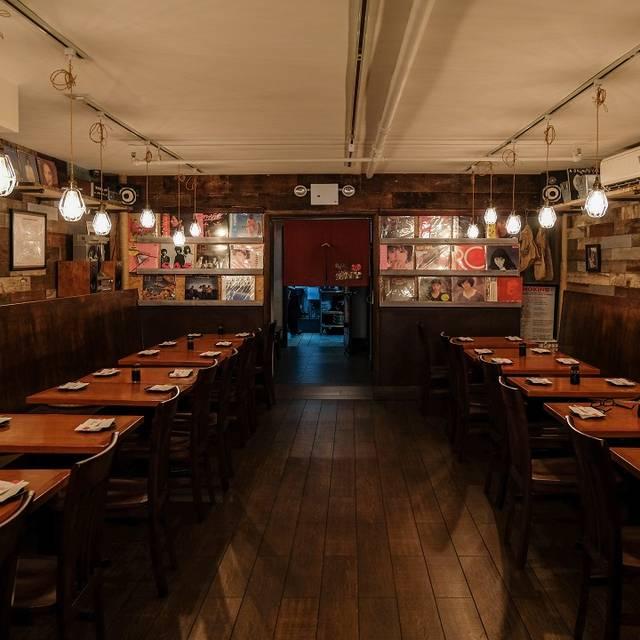 Sake Bar Hagi 46, New York, NY