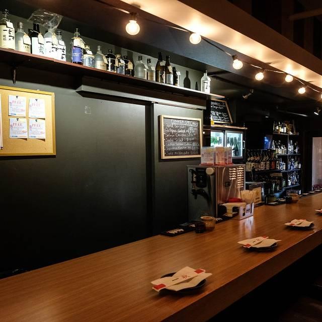 Bar - Sake Bar Hagi 46, New York, NY