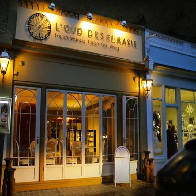 L'Oud Des Eurasie, London