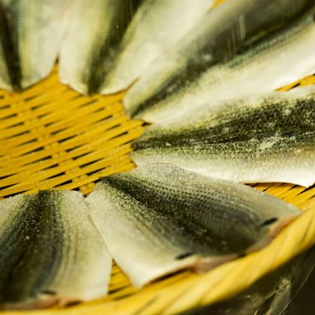Gizzard Shad Kohada - Sushi Ginza Onodera - NYC, New York, NY