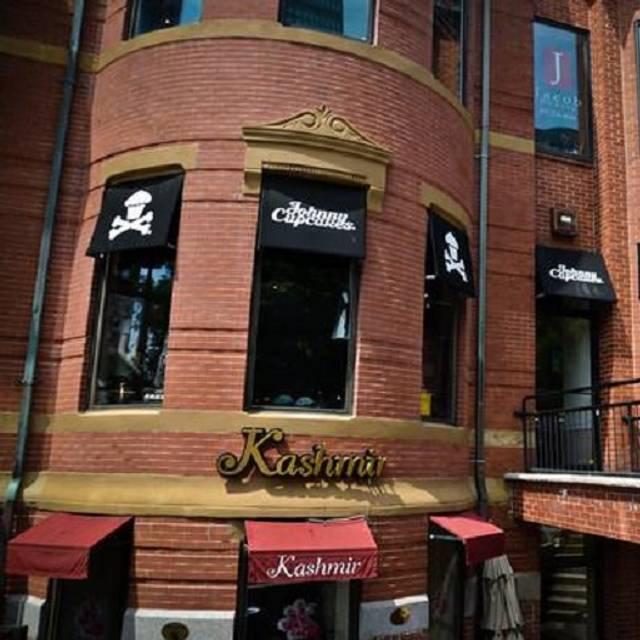 Front Entrance - Kashmir, Boston, MA