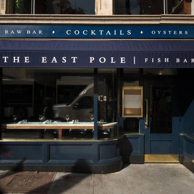 Fish Ot Photo - The East Pole Fish Bar, New York, NY