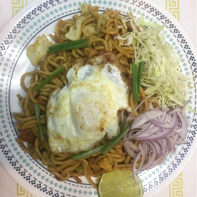 Happy Myanmar Cafe Daly City Ca