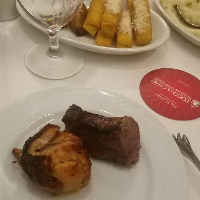 Fogo de Chao Brazilian Steakhouse – Dallas, Addison, TX