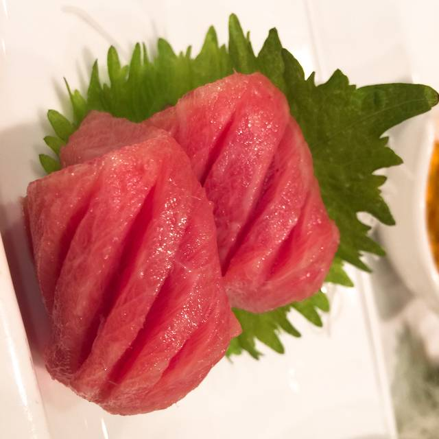 Sushi of Gari - Upper East Side, New York, NY
