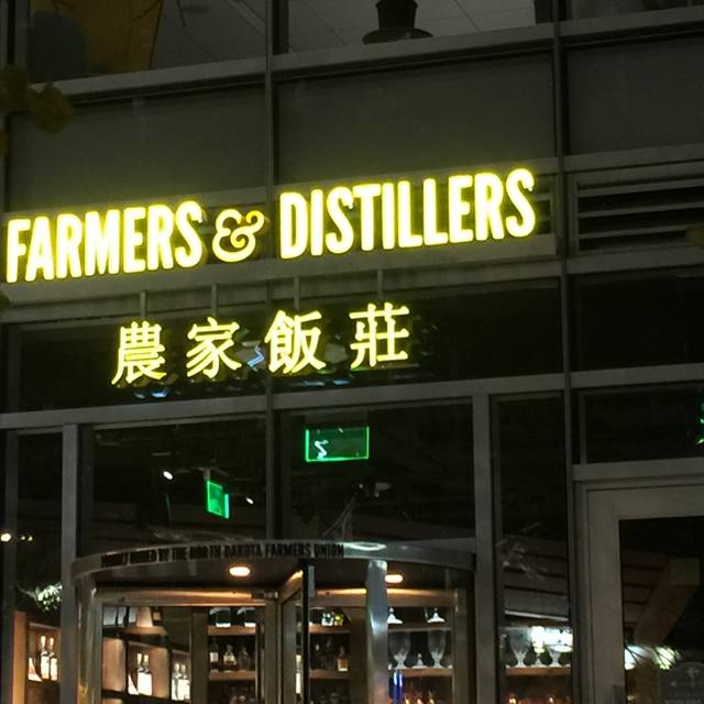 Farmers & Distillers, Washington, DC