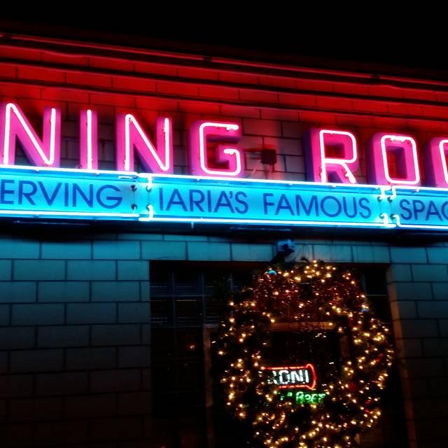 Iaria's Italian Restaurant, Indianapolis, IN