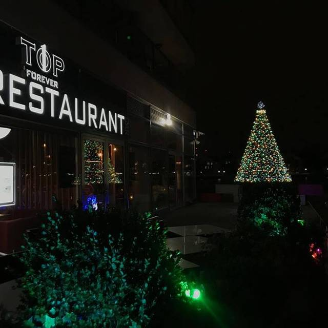 Christmas Tree Outside The Restaurant - Top 1 Forever, London