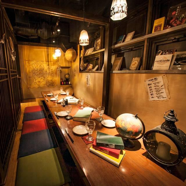 炉とマタギ 新宿店, 新宿区, 東京都