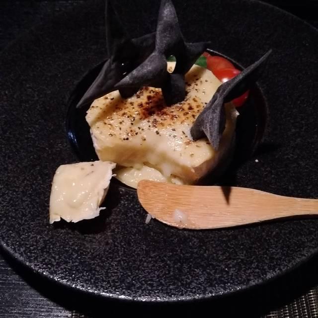 Ninja Kyoto Restaurant, Kyoto-Shi,Nakagyo-ku, Kyoto