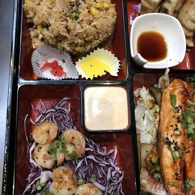 Genji Japanese Steakhouse, Novi, MI