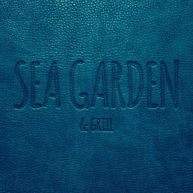 Sea Garden & Grill, London