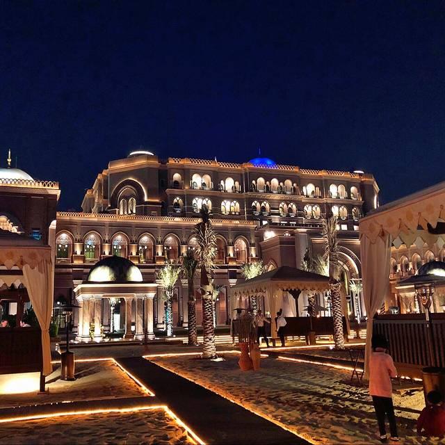 BBQ Al Qasr, Abu Dhabi, Abu Dhabi