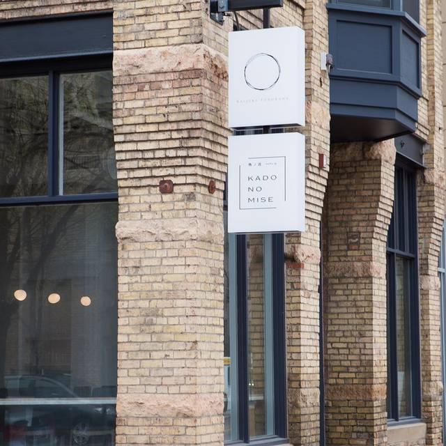 Kado No Mise, Minneapolis, MN