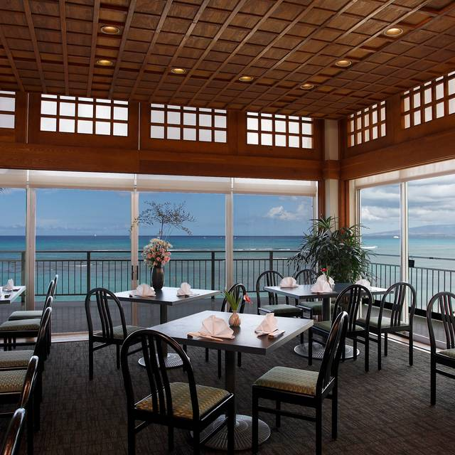 Miyako Japanese Restaurant, Honolulu, HI