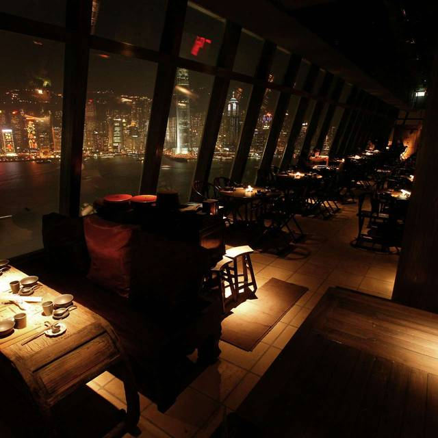 Sweeping Views Of Hong Kong's Skyline From Hutong's Dining Room - Hutong, Tsim Sha Tsui, Hong Kong