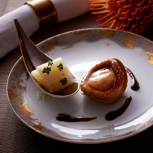 Braised Fish Maw With South African Abalone - Duddell's Hong Kong, Hong Kong, Hong Kong