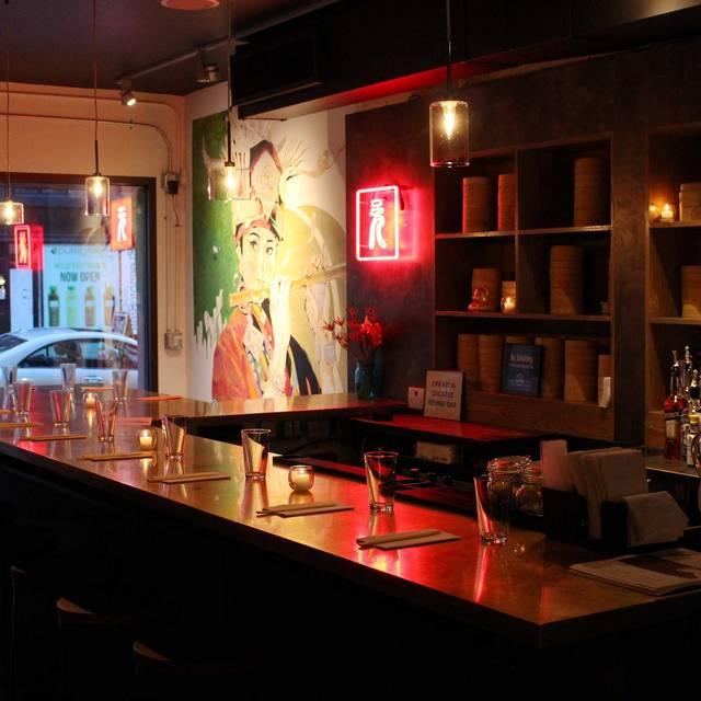 Yuan - Yuan Dim Sum, New York, NY
