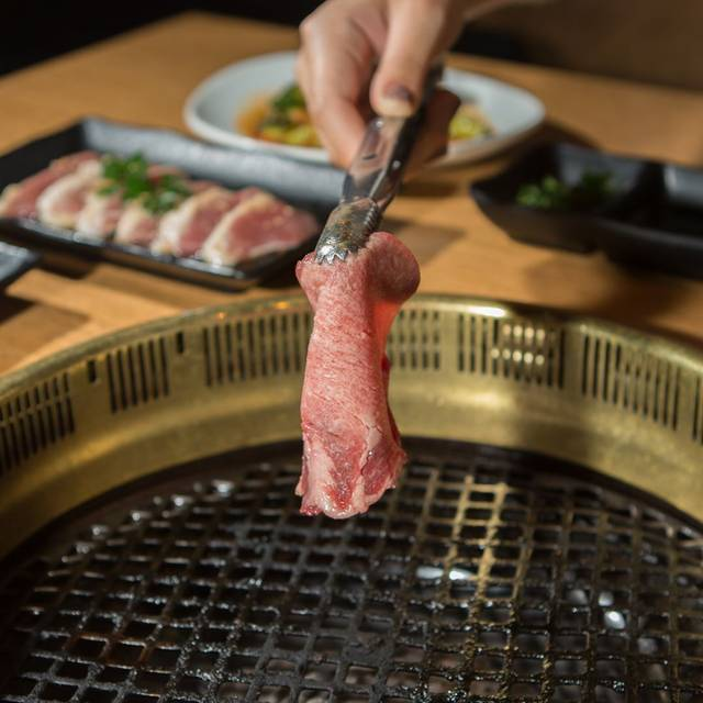 Gyu-Kaku - Cambridge, Cambridge, MA