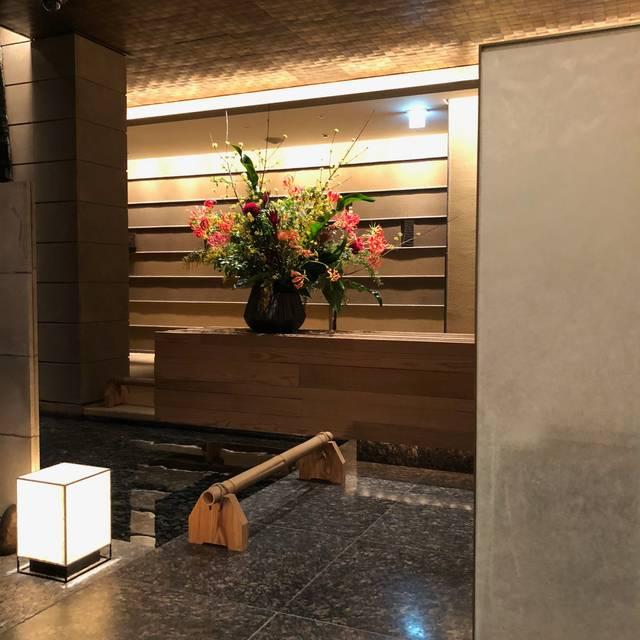 和田倉 - パレスホテル東京, 千代田区, 東京都