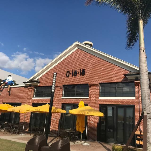 Ulele, Tampa, FL