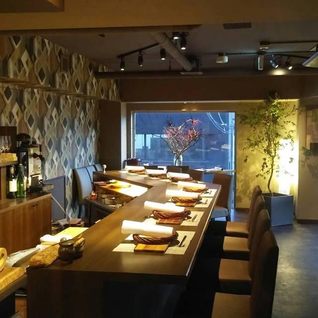 Another C, Kyoto-Shi,Shimogyo-Ku, Kyoto