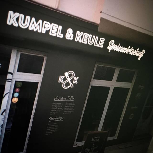 Kumpel & Keule - Speisewirtschaft, Berlin